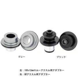 V2 Front Adaptersフロント用アダプター
