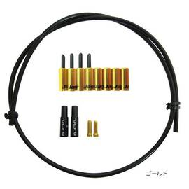ブレーキケーブル用 Universal-Pro-Housing-Seal--Kit サイズ:5.0mm