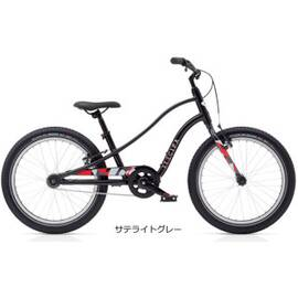 Electra Sprocket 1 20in Boys 20インチ 子供用