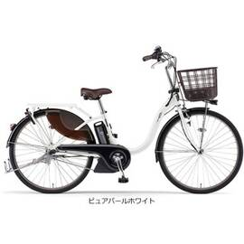 2021 PAS With(パス ウィズ)「PA26W」26インチ 電動自転車