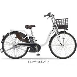 2019 PAS With 26(パス ウィズ26)「PA26W」 26インチ 電動自転車
