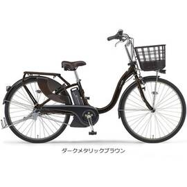 2019 PAS With 24(パス ウィズ24)「PA24W」 24インチ 電動自転車