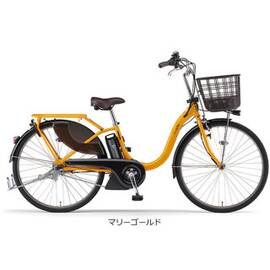2020 PAS With(パス ウィズ)「PA26W」26インチ 電動自転車