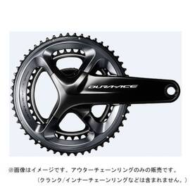 [DURA-ACE] チェーンリング アウター FC-R9100用