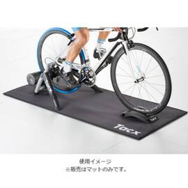 T2910 Trainer mat foldable トレーナーマット